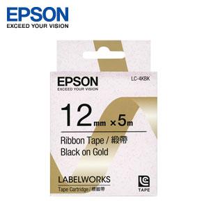EPSON 緞帶標籤帶 金底黑字 12mm LC-4KBK