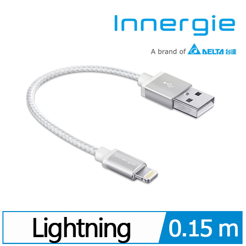 Innergie MagiCable USB to Lightning 充電傳輸線 白 0.15m