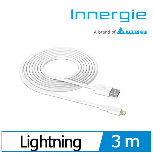 Innergie MagiCable USB to Lightning 充電傳輸線 3m