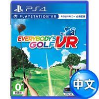 【預購】PS4遊戲 VR專用《全民高爾夫 VR》中英文合版