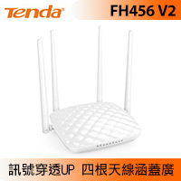 Tenda  FH456 V2 300M 雪貂機 無線分享器