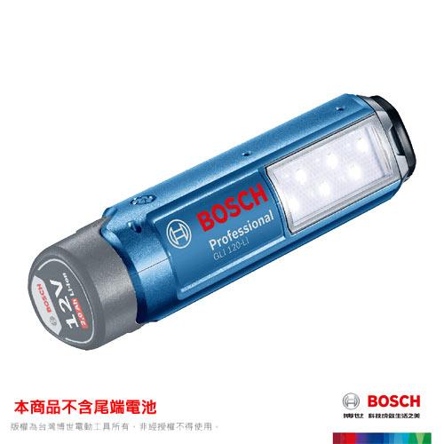 BOSCH 12V 鋰電LED手電筒 GLI 120-LI Professional