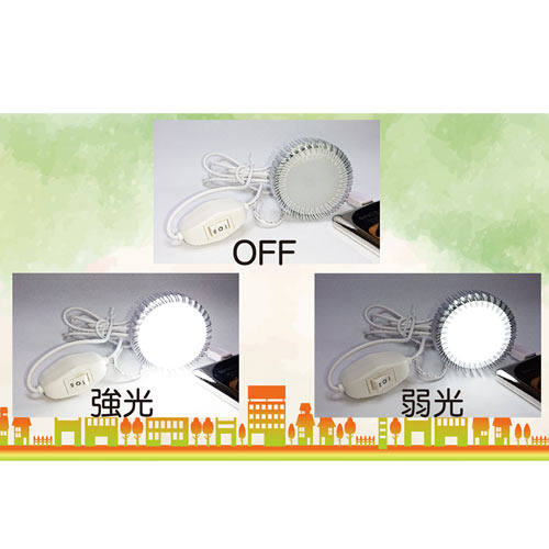 USB電源 磁吸式5W LED飛輪燈 MP7528