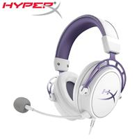 HyperX 金士頓 Cloud Alpha 紫 電競耳機麥克風 (HX-HSCA-PL)