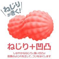日本【alphax】全身按讚魔力球★放鬆疲勞