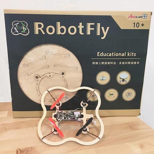 ArkLab飛行學院 Arduino DIY掌上型四軸飛行器 Robot Fly 精裝版