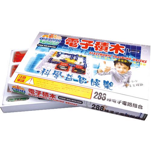 【電子電路基礎學習】288種變化電子電路積木組