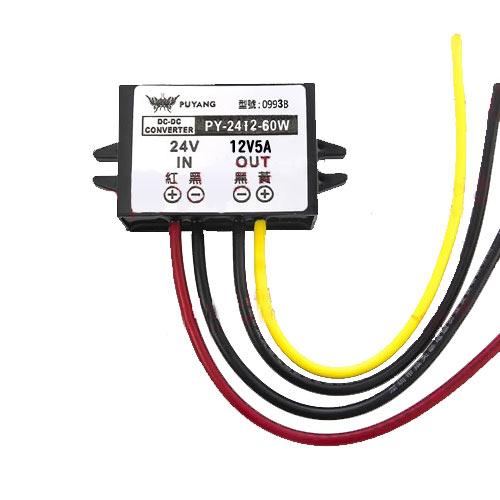 DC-DC降壓電源轉換器 PY-2412-60W