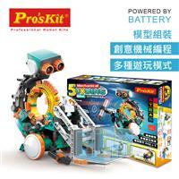 ProsKit寶工五合一機械編程機器人GE-895