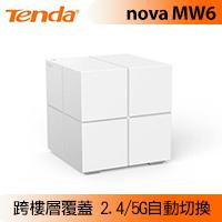 Tenda nova MW6 Mesh 全覆蓋無線網狀路由器 - 單入