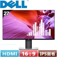R1【福利品】DELL 27型 QHD液晶螢幕 U2719DC
