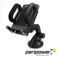 peripower MT-W11 機械手臂式支架