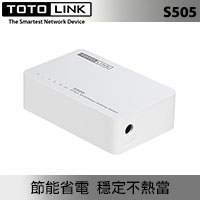 TOTOLINK S505 5埠 家用乙太網路交換器