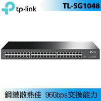 TP-LINK TL-SG1048 48 埠 Gigabit 交換器