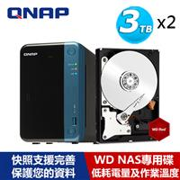 【超值組】QNAP TS-253Be-2G 搭WD 紅標 3T NAS碟x2