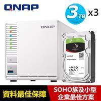 【超值組】QNAP TS-328 搭 希捷 那嘶狼 3TB NAS碟x3