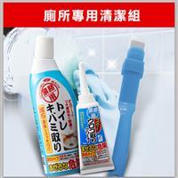 【AIMEDIA艾美迪雅】廁所去污橡皮擦+馬桶專用濃縮去汙消臭劑 +鏡子去垢凝膠