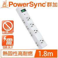 PowerSync 群加 PWS-EAMS1818 3P+2P高耐燃1開8插延長線 1.8M 6呎