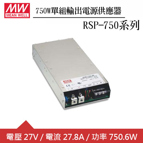 MW明緯 RSP-750-27 單組27V輸出電源供應器(750W)