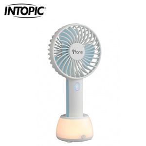 INTOPIC 廣鼎 極光手持立式兩用小風扇 FAN-01