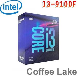 Intel英特爾 Core i3-9100F 處理器 (無內顯功能,有風扇)