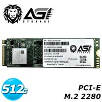 AGI 亞奇雷 512G SSD PCIe 固態硬碟