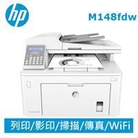 HP LaserJet pro MFP M148fdw 雷射印表機(4PA42A)