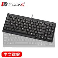 i-Rocks 艾芮克 KR6523 超薄迷你行動鍵盤 黑 中文