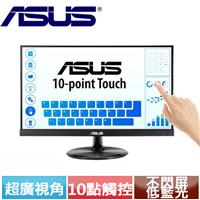 ASUS華碩 22型 IPS無邊框觸控式螢幕 VT229H
