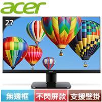 Acer宏碁 KA270H Abix 27型 VA 無邊框護眼螢幕