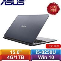 ASUS X507UB-0511B8250U 15.6吋筆電 霧面灰
