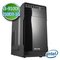 技嘉H310平台【EPC9I3H3101】i3四核 N210-1G獨顯 1TB效能電腦