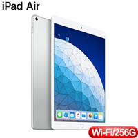 10.5 吋 iPad Air Wi-Fi 機型 256GB - 銀色 (MUUR2TA/A)
