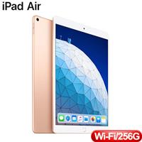 10.5 吋 iPad Air Wi-Fi 機型 256GB - 金色 (MUUT2TA/A)