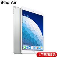 10.5 吋 iPad Air Wi-Fi + 行動網路機型 64GB - 銀色 (MV0E2TA/A)