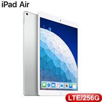 10.5 吋 iPad Air Wi-Fi + 行動網路機型 256GB - 銀色 (MV0P2TA/A)