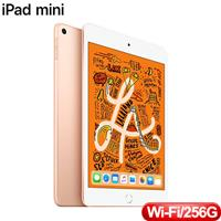 iPad mini Wi-Fi 機型 256GB - 金色 (MUU62TA/A)