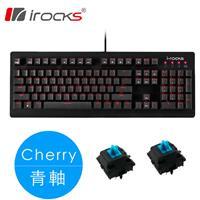 i-Rocks 艾芮克 IRK65MS 單色背光機械鍵盤 Cherry 青軸