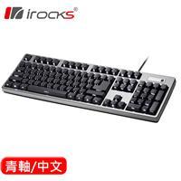 i-Rocks 艾芮克 IRK68MSF 指紋辨識背光機械鍵盤 Cherry 青軸 中文