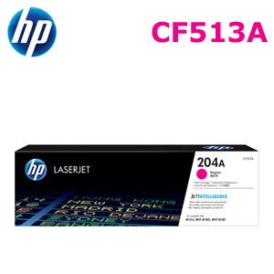 HP 204A/CF513A 原廠碳粉匣 紅