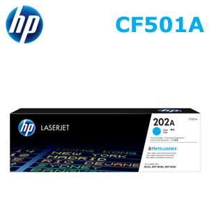 HP 202A/CF501A  原廠碳粉匣 青色