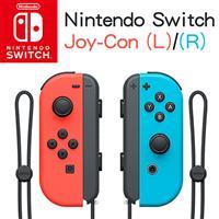 任天堂 Nintendo Switch Joy-Con 手把 (左右手套裝) 電光紅&電光藍