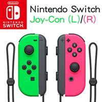【客訂】任天堂 Nintendo Switch Joy-Con 手把 (左右手套裝) 粉紅&綠色
