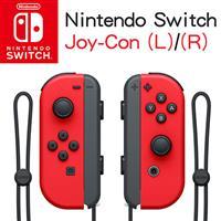 任天堂 Nintendo Switch Joy-Con 手把 (左右手套裝) 電光紅