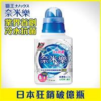 日本獅王奈米樂超濃縮洗衣精-冷水抗菌500gX12