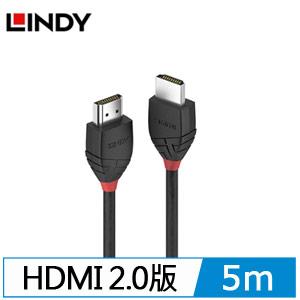 LINDY林帝 BLACK系列 HDMI 2.0 傳輸線 5m