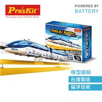 ProsKit 寶工科學玩具 GE-633 磁懸浮列車