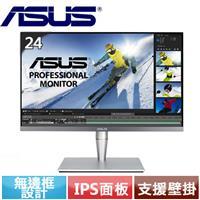 R1【福利品】ASUS PA24AC 24型 16:10專業螢幕