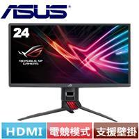 R1【福利品】ASUS華碩 24型  XG248Q 240Hz電競螢幕