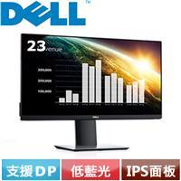 R2【福利品】DELL 23型 IPS螢幕液晶螢幕 P2319H